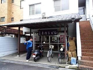20150507さか枝(その7)
