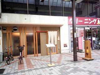 20150507澤(その2)