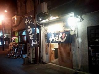 20150507高松の夜(その1)