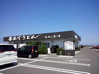20150508長田 in 香の香(その1)