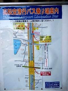 20150508空港通り駅(その4)