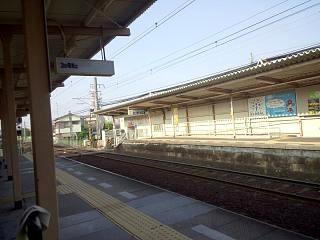 20150510高松空港へ(その2)