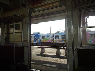20150510高松空港へ(その4)