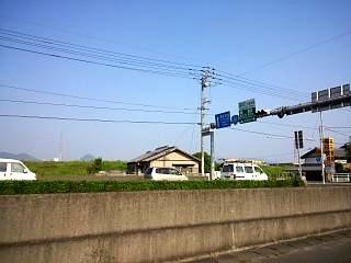 20150510高松空港へ(その7)