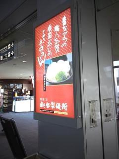 20150510高松空港(その1)