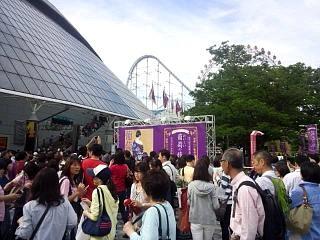 20150524サザン東京ドーム(その2)