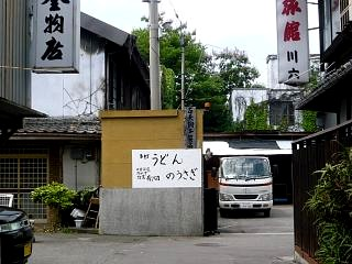 20150507丸亀(その10)