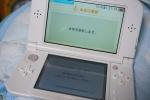 DSC00860_R.jpg