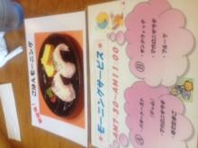 $Miyuのブログ-__.JPG