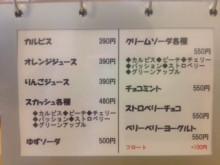 Miyuのブログ-__.JPG