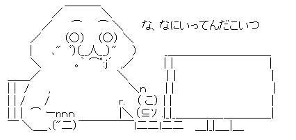 blog-AAnani.jpg