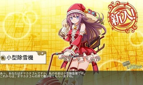 blog-oretousatan11.jpg