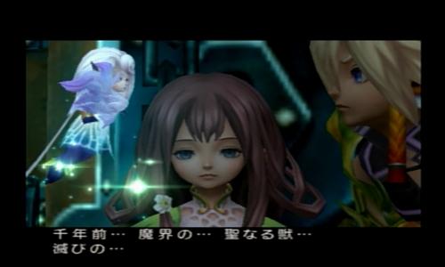 blog-seiken44-006.jpg