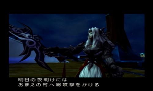 blog-seiken44-011.jpg