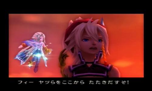 blog-seiken45-002.jpg