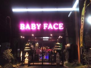 BabyFaceプラネッツ入り口