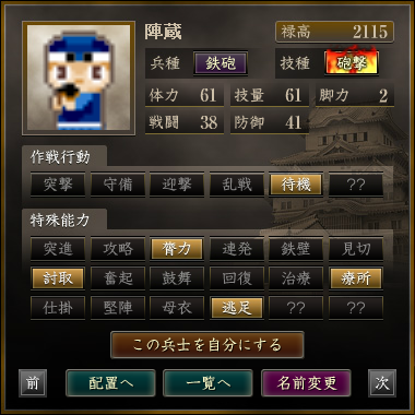 2016060317081641c.png