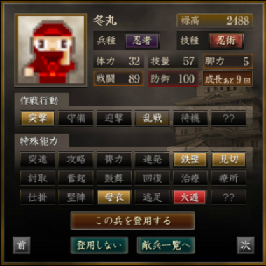 20160617205905a09.png
