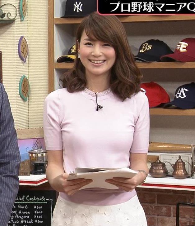 秋元玲奈 巨乳キャプ・エロ画像4