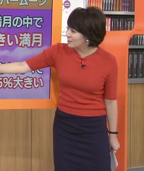 大橋未歩 エロキャプ・エロ画像3