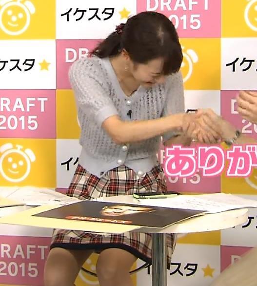 高見侑里 ミニスカートキャプ・エロ画像