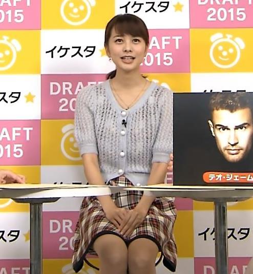 高見侑里 ミニスカートキャプ・エロ画像2