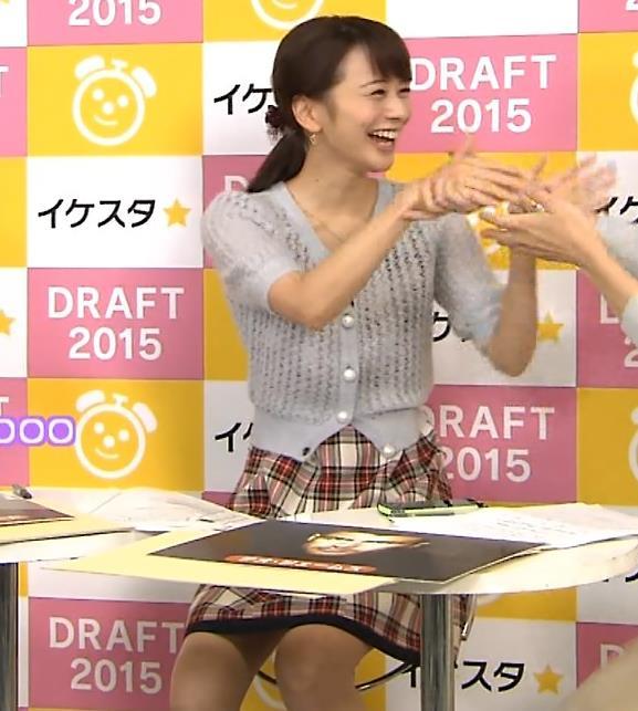 高見侑里 ミニスカートキャプ・エロ画像3
