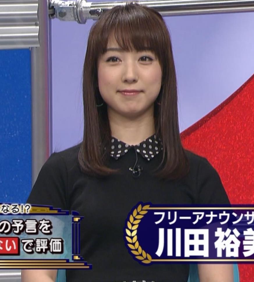 川田裕美 パンチラキャプ・エロ画像3