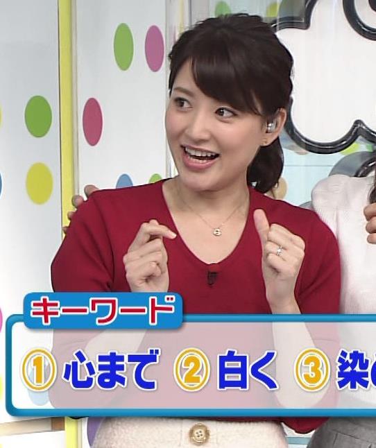 小熊美香 画像4