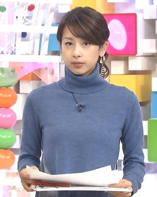 加藤綾子 タートルネック