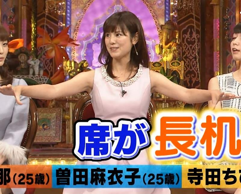 増田麻衣子 セクシードレス画像2