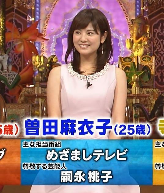 増田麻衣子 セクシードレス画像6