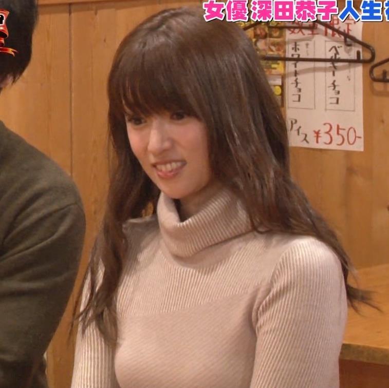 深田恭子 おっぱい画像9