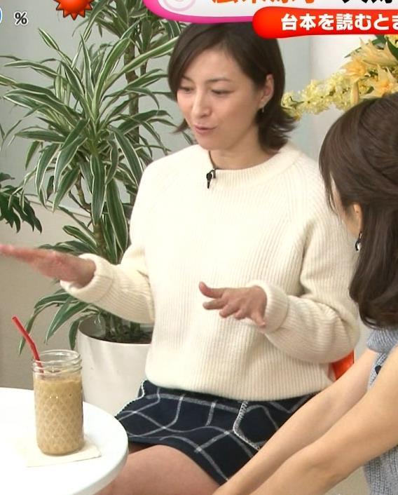 広末涼子 画像2