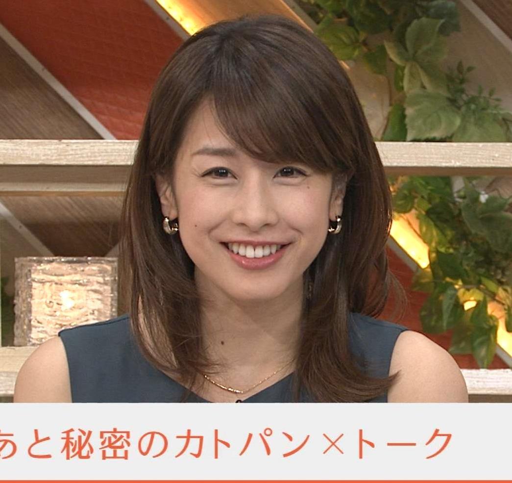 加藤綾子 画像6