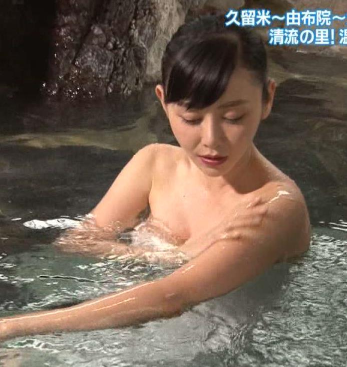 杉原杏璃 入浴画像9