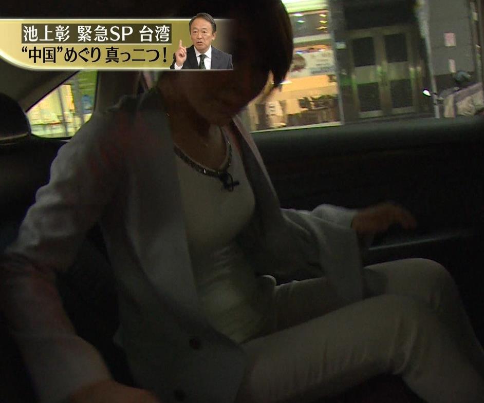 秋元玲奈 画像5
