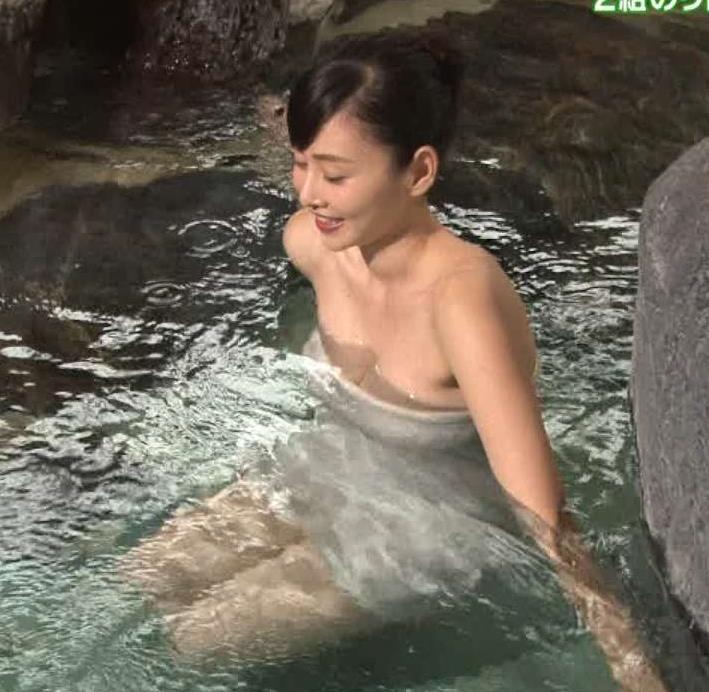 杉原杏璃 入浴画像3