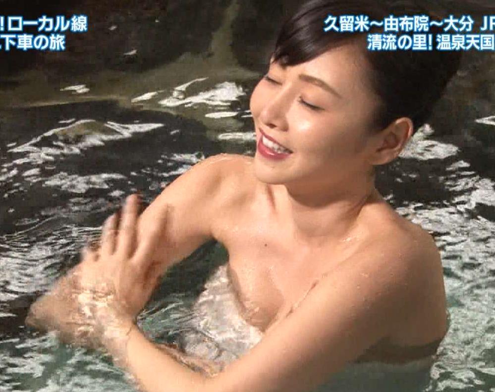 杉原杏璃 入浴画像10