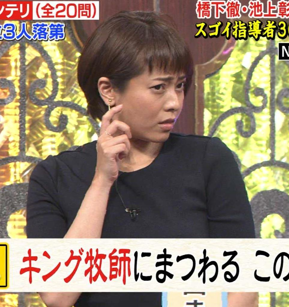 上田まりえ 画像5