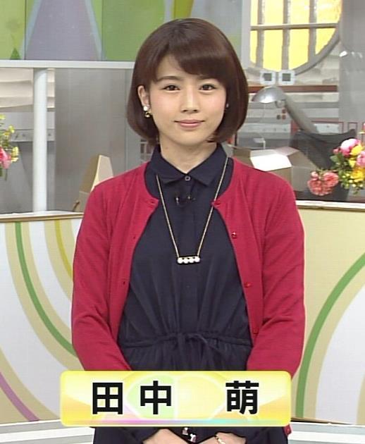 田中萌 女子アナ画像