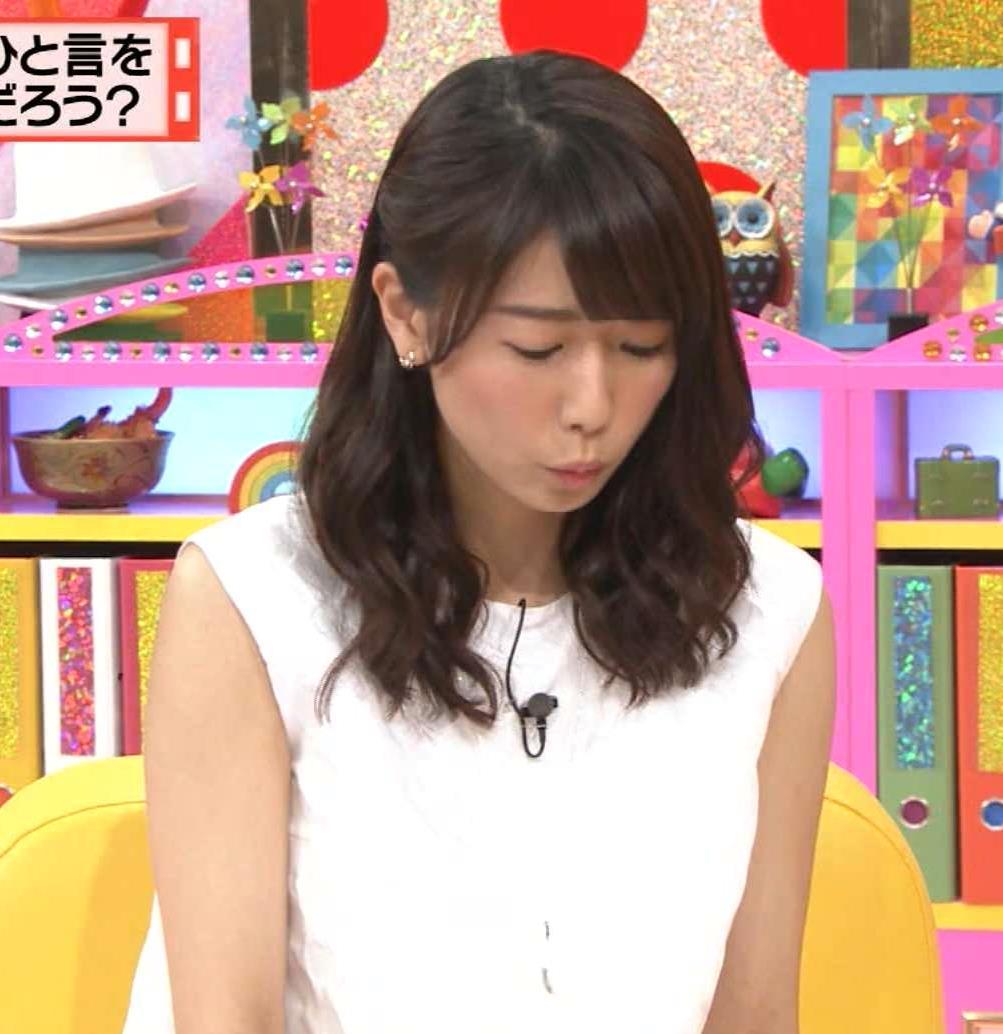 青山愛 画像3