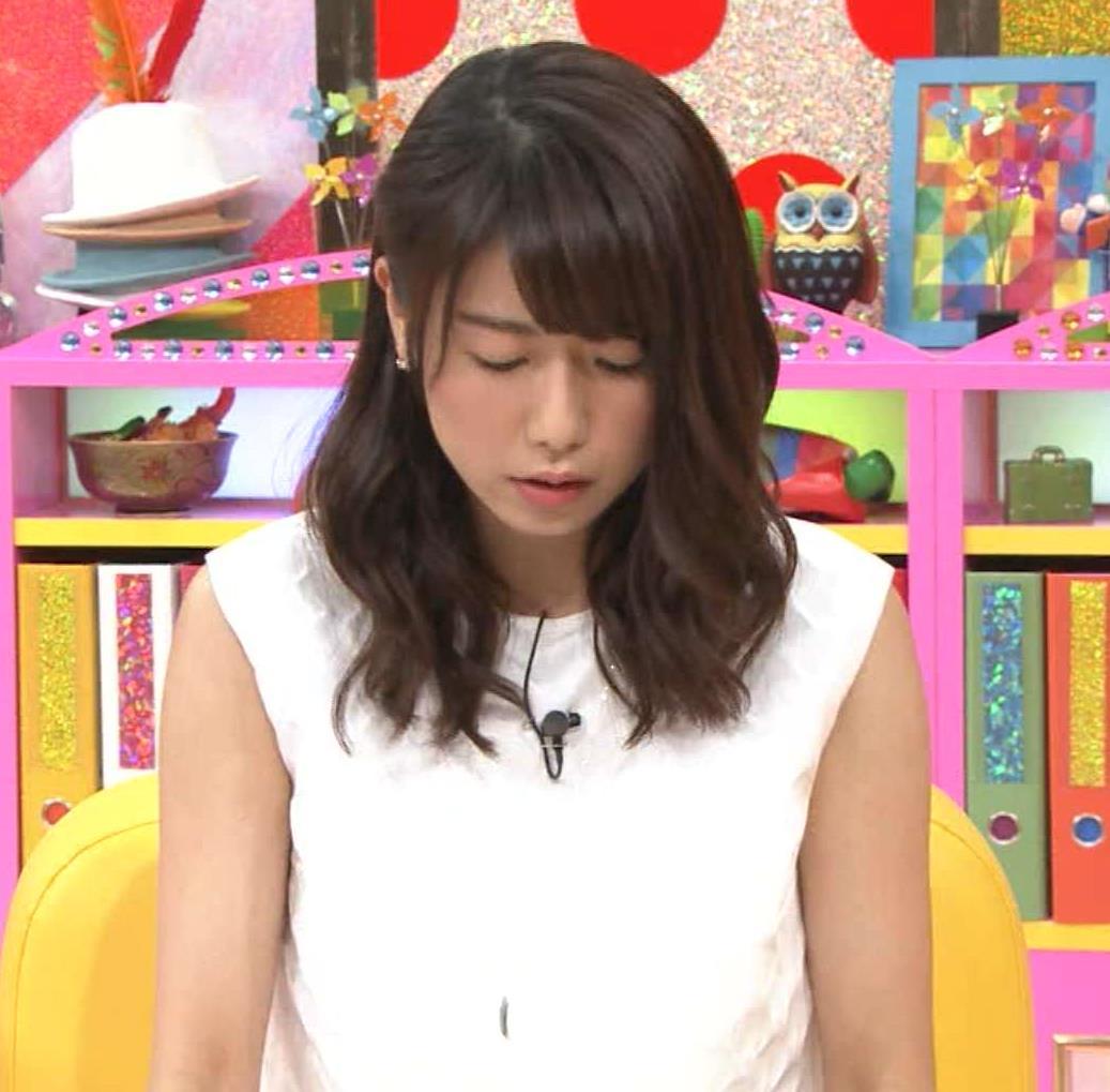 青山愛 画像4