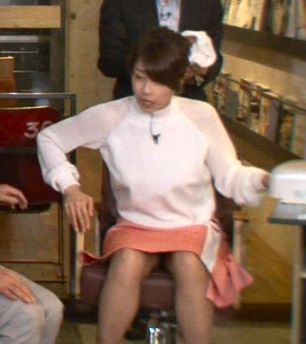加藤綾子 ミニスカで股開きすぎ!(ホンマでっかTVのスペシャル)