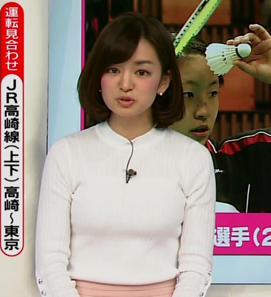 後藤晴菜 おっぱい画像3