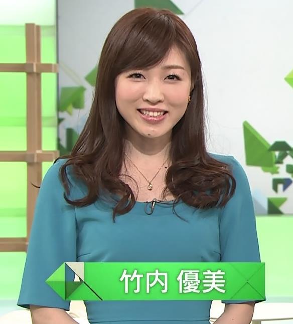 竹内優美 ワンピース画像10