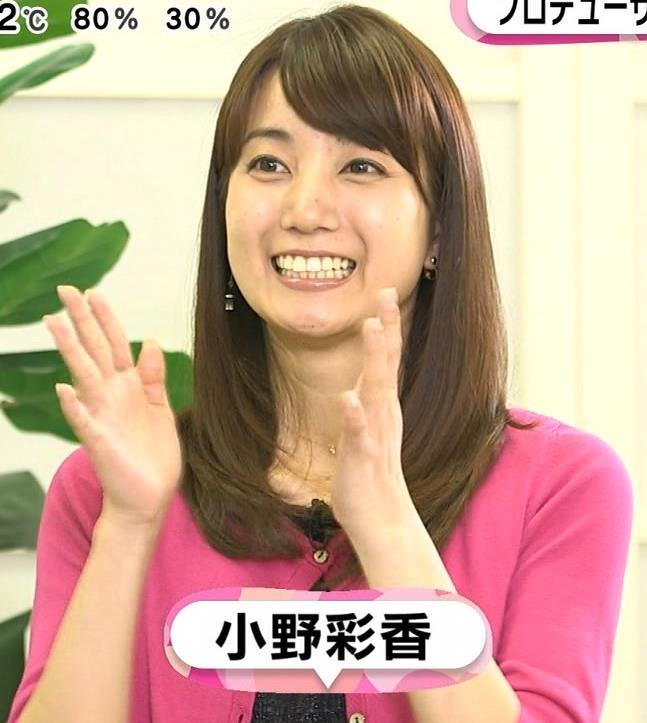 小野綾香 太もも画像5