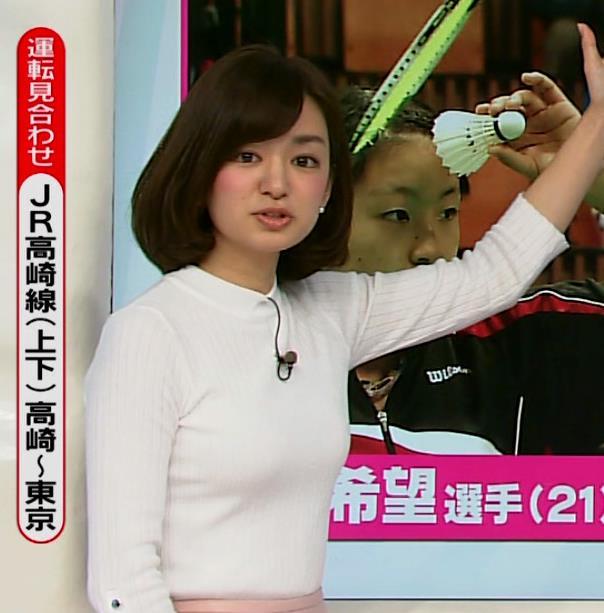 後藤晴菜 おっぱい画像2