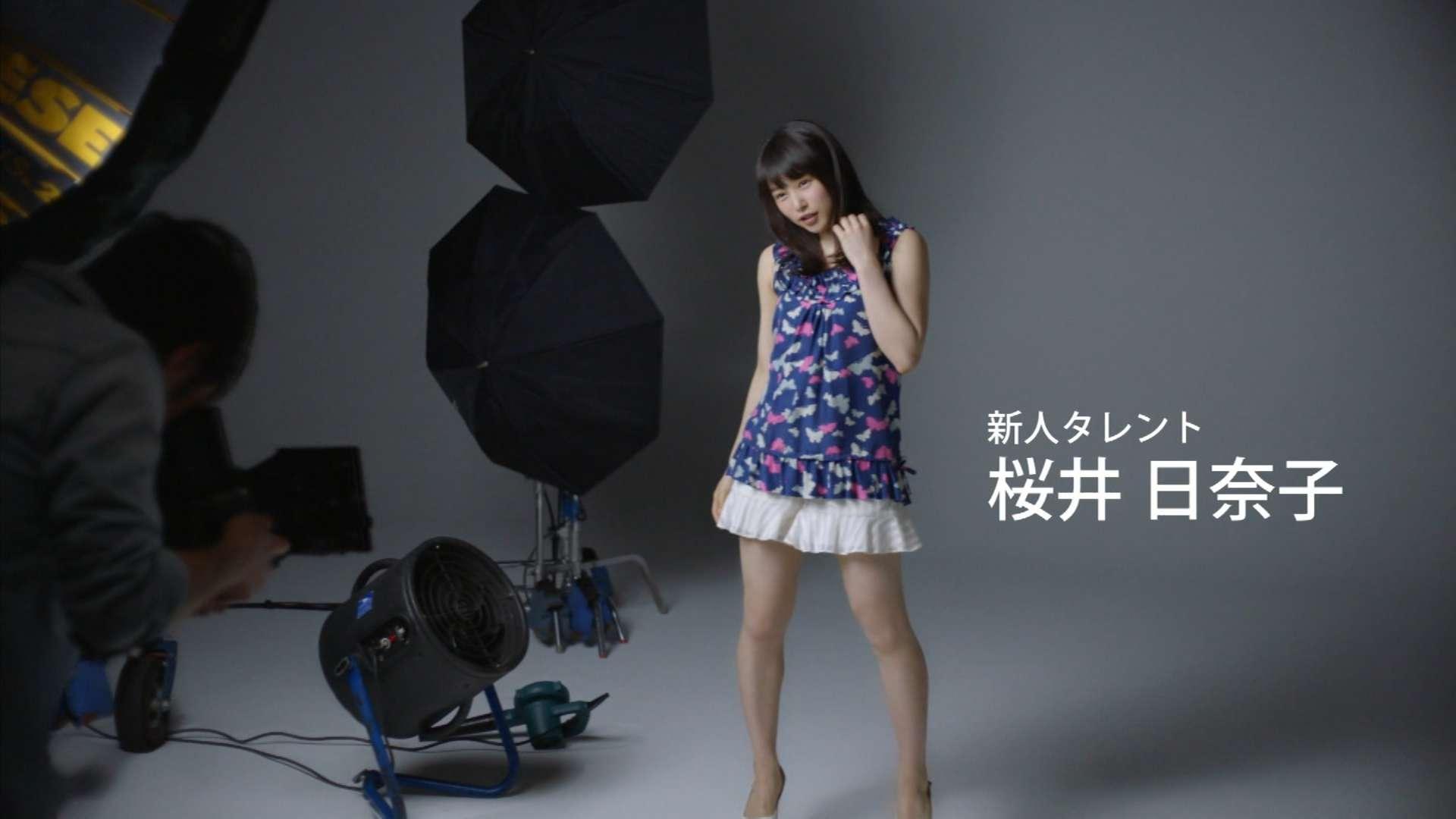 桜井日奈子 画像5