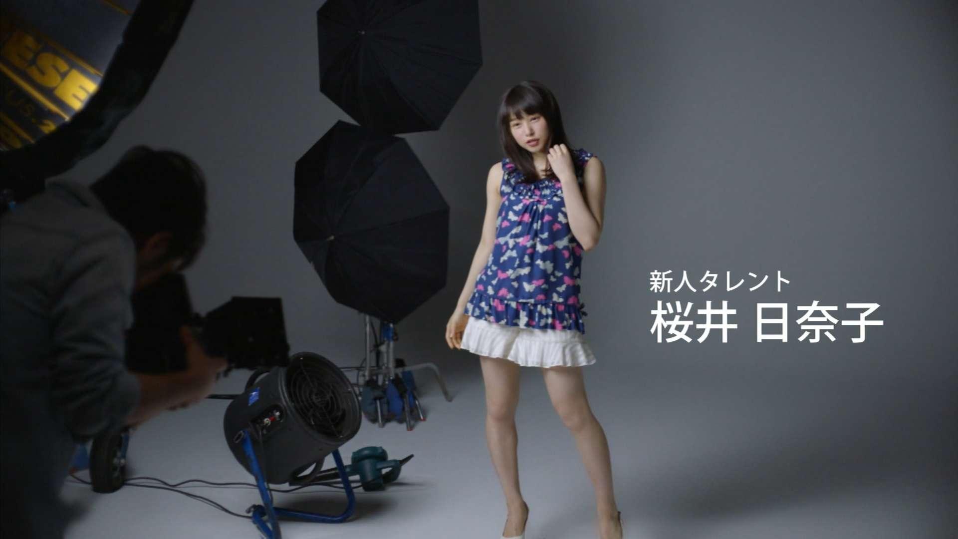 桜井日奈子 画像6